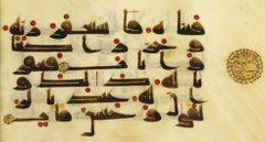 Coran_manuscrit